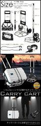 旅行かばん・旅行用品・スーツケース・トラベル・コンパクト