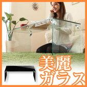 テーブル・コーヒーテーブル・ローテーブル・ガラス
