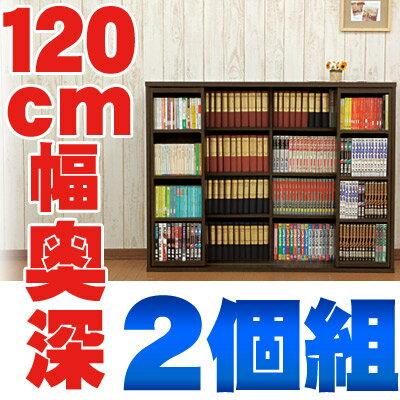 本棚 木製 ラック 収納棚 ブックラック DVD CD 多目的ラック ダブルスライド マガジンラック 書棚 ...