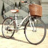 【 クーポンで5,060円引き 】 折りたたみ自転車 26インチ 送料無料 通学 通勤 折り畳み 折畳み サイクリング シティサイクル WACHSENBC-626-WBBC-626-IG 高級自転車 ヴァクセン バイクフレーム カゴ付き ホワイト 白 おしゃれ