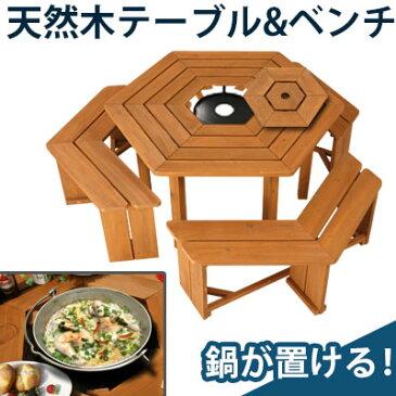 ガーデニング テーブル チェア チェアー イス ベンチ 木製 椅子 天然木 ガーデンファニチャー 庭 ガーデン 屋外 4点セット パーティ おしゃれ