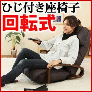 クッション ソファー チェアー デザイン リクライニング プレゼント おしゃれ