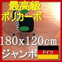 【送料無料】自社輸入だから半額価格畳・床暖房上も可ポリカーボネート05P3Feb12【koushin0201...