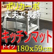 キッチン チェアーマット バイエル ポリカーボネート テーブル フローリング
