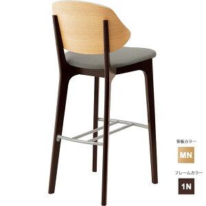 【カラーオーダー・張地が選べる】【フレームカラー2色:5NL/1N】木製カウンターチェア(テミスカウンターA:背表:張り/背裏:突板)THEMISクレス脚カット可能