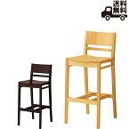 【フレームカラー2色:5N/1N】木製カウンターチェア (ルクマカウンター1:プライウッド)LUCUMA クレス(CRES) 脚カット可能 [和風・居酒屋・飲食店]