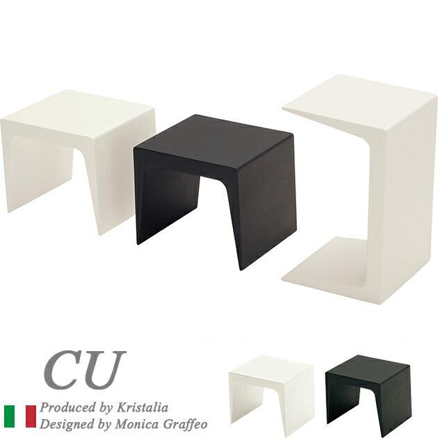 送料無料スツール・サイドテーブル(シーユー TY001 ホワイト/ブラック)CU アルティ(arti):CHAIR OUTLET