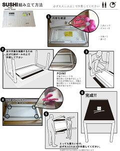 【送料無料】W1500ダイニングテーブル(スシTY003A)SUSHIアルティ