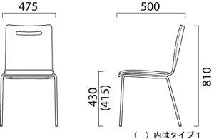 【木部カラー木目:MN/MD】スチールダイニングチェア(キーノ1)KINOクレス