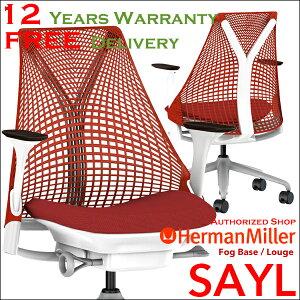 セイルチェア フォグベース ルージュ ハーマンミラー オフィス
