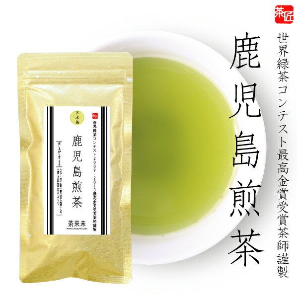 緑茶 / 「鹿児島煎茶(金) 80g」 / 煎茶