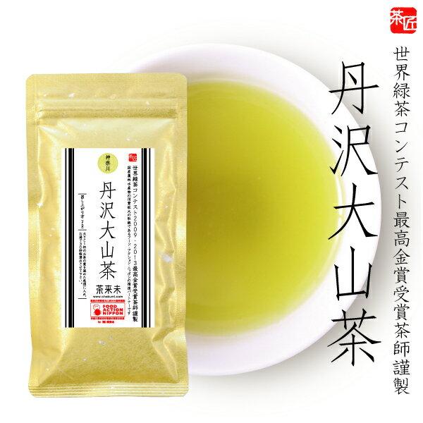 緑茶 / 「丹沢大山茶(金) 80g」 / 煎茶
