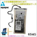 《人気のサイズ防水ケース》【aquapac・アクアパック】小物ストラップ入れ付き・654G