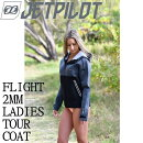 【JETPILOT/ジェットパイロット】JA192522MMレディースフライトツアーコート防寒ジャケット
