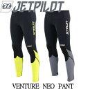 【JETPILOT/ジェットパイロット】JA20153《VENTURENEOPANT》ネオパンツ・ウエットパンツ