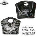 【QUAKYSENSE】qbbl99BEACHBAG(LARGE)ビーチバッグ・ラージサイズ防水バッグ