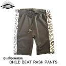 【QUAKYSENSE・クエーキーセンス】PA239KIDS・キッズ・男女兼用水着・ズボン・UVカット・CHILDBEATPANTS・ラッシュパンツ(子供用)