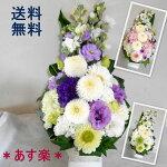 お悔やみお供え花(ピンポンマムと淡い色の花を使って)