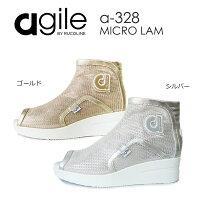 ルコライン,靴,アージレ,RUCOLINE,agile,MICROLAM,メッシュ,ショートブーツ,オープントゥ,ゴールド,ファスナー付,agile-328GO