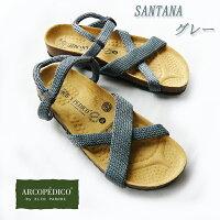 エリオさんの靴、アルコペディコ、コンフォートサンダル、SANTANA、サンタナ