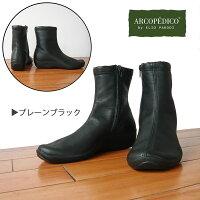 エリオさんの靴、アルコペディコ・ARCOPEDICO、ショートブーツ