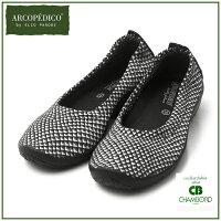 エリオさんの靴,アルコペディコ・ARCOPEDICO靴・L15・バレリーナ・ジオ1(GEO1)