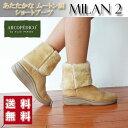 エリオさんの靴、アルコペディコ・ARCOPEDICO、MILAN2,ムートン調ショートブーツ,ミラン2
