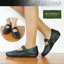 エリオさんの靴,アルコペディコ・ARCOPEDICO靴・L15・ストラップバレリーナ