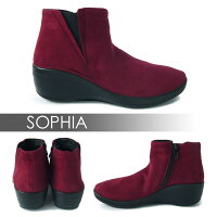 エリオさんの靴、アルコペディコ・ARCOPEDICO、ブーツ,SOPHIA,ソフィア,ショートブーツ,サイドゴア
