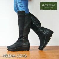 エリオさんの靴、アルコペディコ・ARCOPEDICO、ヘレナロング,ブーツ,キャタピラ,ソール,ロングブーツ
