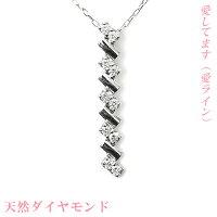 スイートテン結婚10周年記念天然ダイヤモンド10石ペンダントネックレス