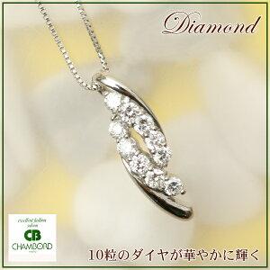 ダイヤモンドネックレス 0.3ct ペンダント K10WG/ホワイトゴールド/エレガント/宝石…