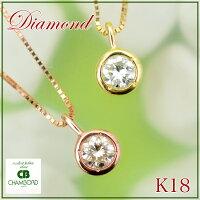 ダイヤモンドネックレスふせこみ枠のダイヤモンドプチネックレス/K18ピンクゴールド/18金イエローゴールド