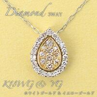 3WAY,K18WG,K18YG,18金,ドロップ,しずく,モチーフ,天然ダイヤモンド,ペンダント,ネックレス