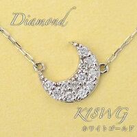 K18WG,三日月,モチーフ、天然ダイヤモンド,ペンダント,18金,ホワイトゴールド