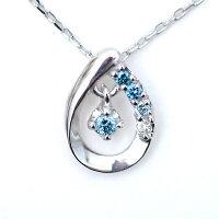 ブルー,ダイヤモンド,ネックレス揺れる,ダイヤモンドネックレス,グラデーションカラー,ブルーダイヤ,スウィング,ペンダント,0.03ct,K18WG,ホワイトゴールド