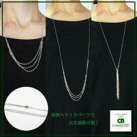 上品に輝く3色ミラーボール、18金デザインネックレス、ロングネックレス、Yチェーンスタイル