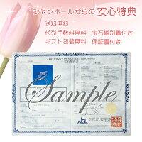 【Sweet10★結婚10周年記念】ダイヤモンド指輪リング0.5ctプラチナ
