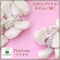 【スウィートテン結婚10周年記念】天然ダイヤモンド10石ペンダントネックレス【プラチナ】