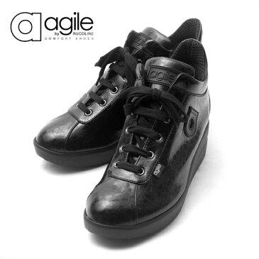 ルコライン 靴 アージレ RUCO LINE Baby Croco ベビークロコ ファスナー付 ブラック 黒 agile-112 RUCOLINE 新作/定番品 取扱店