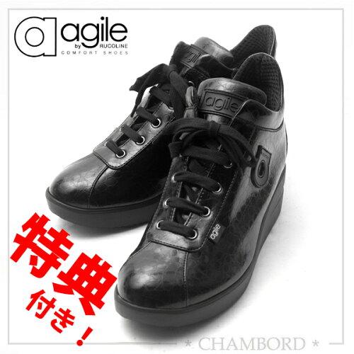 ルコライン 靴 アージレ RUCO LINE Baby Croco ベビークロコ ファスナー付 ブラック 黒 agile-112 ...