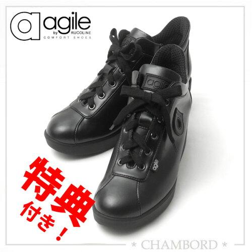 ルコライン 靴 アージレ RUCO LINE CANTADORA 無地 黒/マット ファスナー付 定番 ブラック agile-1...