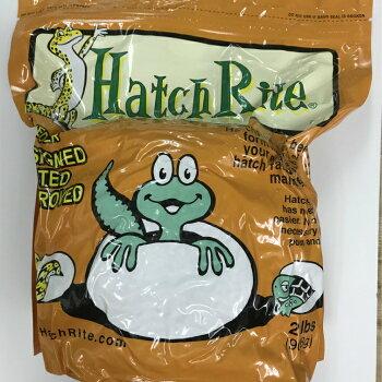 ハッチライト 908g 爬虫類の卵孵化のための専用床材 水分調整不要  安心安全のブリード用床材