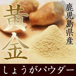 九州産五穀米「まうごつうまか!九州もちもち五穀米」毎日食べて健康生活/200g