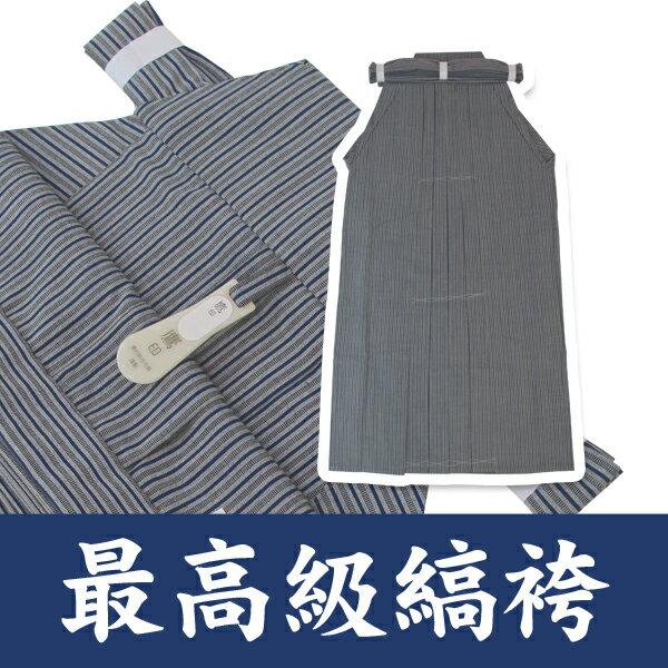 最高級 縞袴