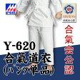 合気道着 ミツボシ 合氣道衣 パンツ単品 Y-620 ※サイズで金額が変ります※【合気道着 合気道 道着】