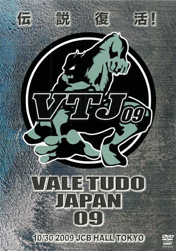 【DVD】VALE TUDO JAPAN 0910/30 2009 JCB HALL TOKYO