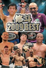 【DVD】修斗 2009 BEST