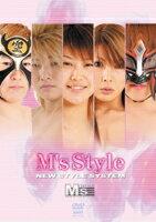 【DVD】M's StyleNEW STYLE SYSTEM