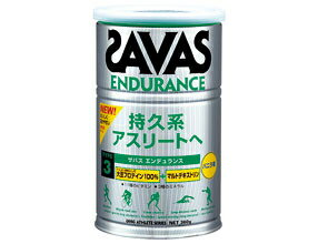 持久系アスリートへ【SAVAS】ザバスタイプ3エンデュランス360g